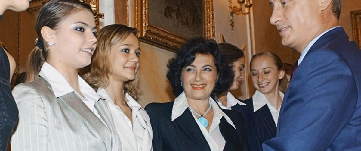 Свадьба Владимира Путина и Алины Кабаевой