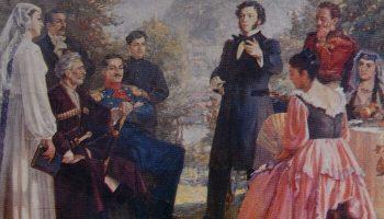 Интересные факты об Александре Пушкине