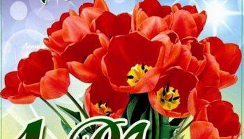 С наступающим праздником 1 мая прикольные открытки и картинки
