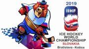 ЧМпо хоккею Россия – США где покажут, дата и время трансляции