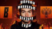 Евгений Баженов BadComedian борется с Kinodanz. Гарик Харламов вмешался в скандал