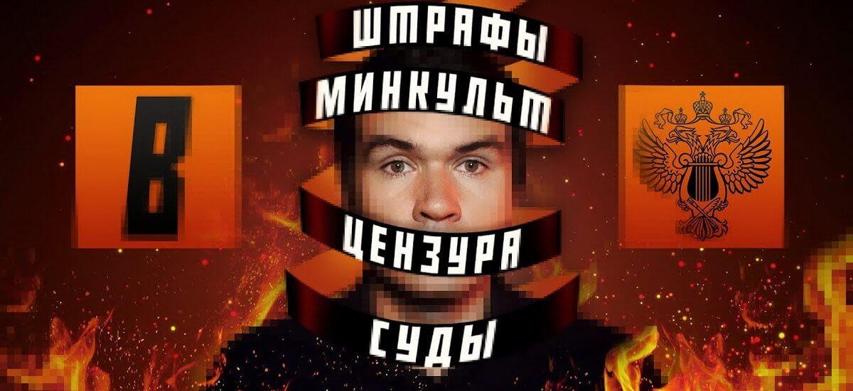 Евгений Баженов BadComedian борется с Kinodanz