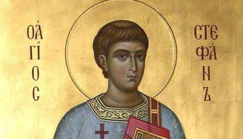 Праздник 15 августа: Степанов день традиции и приметы