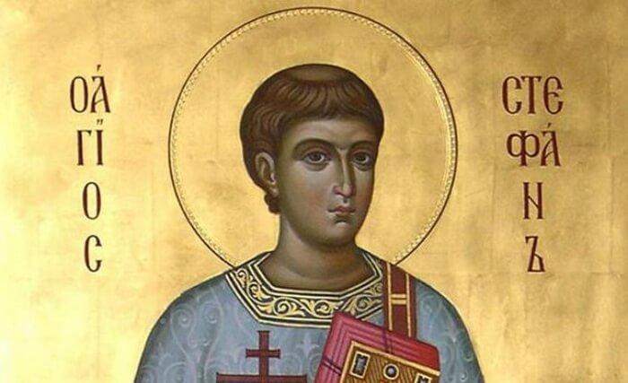 Праздник 15 августа: Степанов день