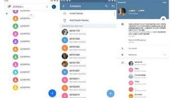 Из Телеграм бегут пользователи. В мессенджере проблемы с анонимностью