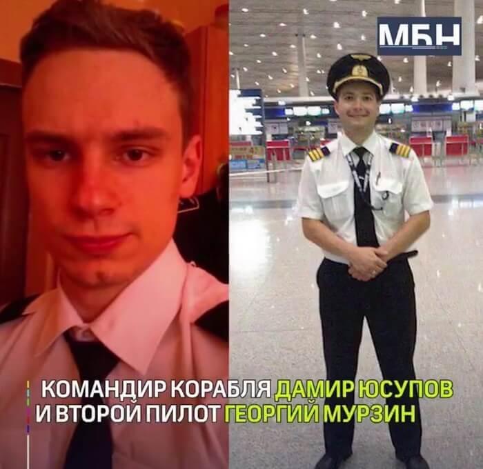 Дамир Юсупов и Георгий Мурзин
