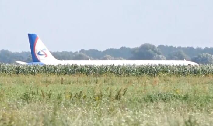 Самолет Airbus A321 «Уральские авиалинии»