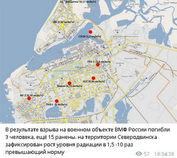 Карта повышеной радиации в Северодвинске