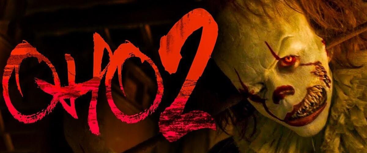 «Оно 2» рецензия на самый ожидаемый фильм ужасов
