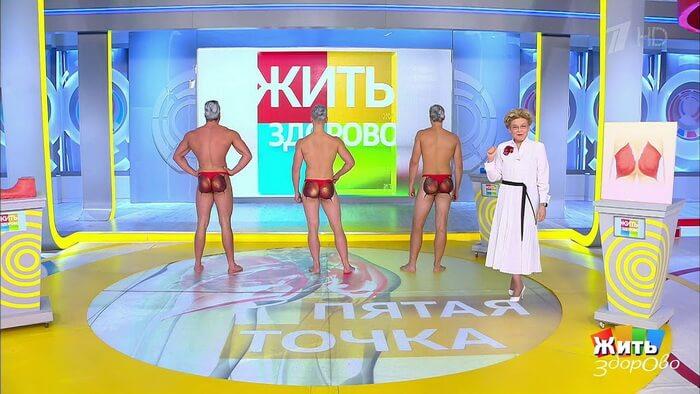 Елена Малышева запрещает пользоваться туалетной бумагой