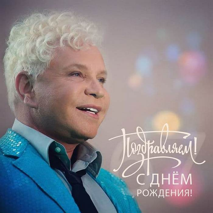 Борис Моисеев